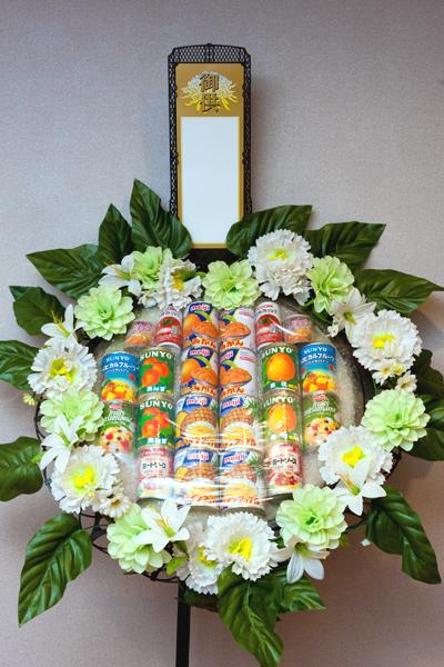 フルーツ缶詰盛篭12,960円(税別)