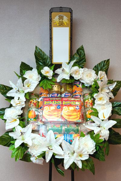 フルーツ缶詰盛篭16,200円(税別)